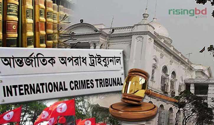 War crimes: Verdict against Rajshahi man Tuesday