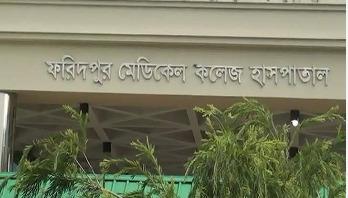 Youth dies of dengue at Faridpur Medical