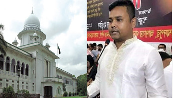 Goat snatching: BCL leader gets bail at High Court