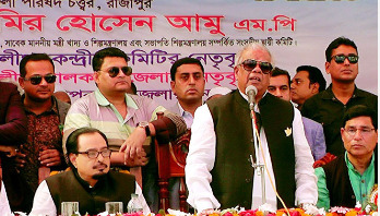 No room for intruders in Awami League: Amu