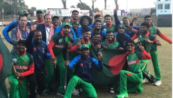 Bangladesh men's cricket team clinch gold in SA Games