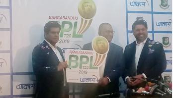'Akash' named BPL title sponsor