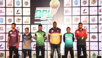 Bangabandhu BPL kicks off today