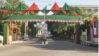 বরিশাল মহানগর আ.লীগের সম্মেলন রোববার, কে আসছেন নেতৃত্বে