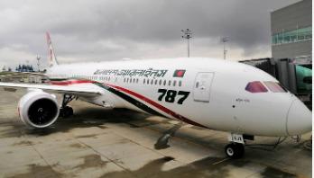 Dreamliner 'Achin Pakhi' reaches Dhaka
