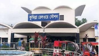 Dhaka-Chottogram-Sylhet rail link halted