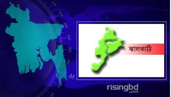 Youth slaughtered in Jhalokati
