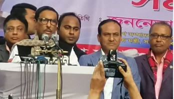 'BNP progenitor of democracy killing'