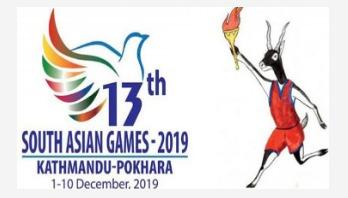 Bangladesh set new record of gold medal in SA Games