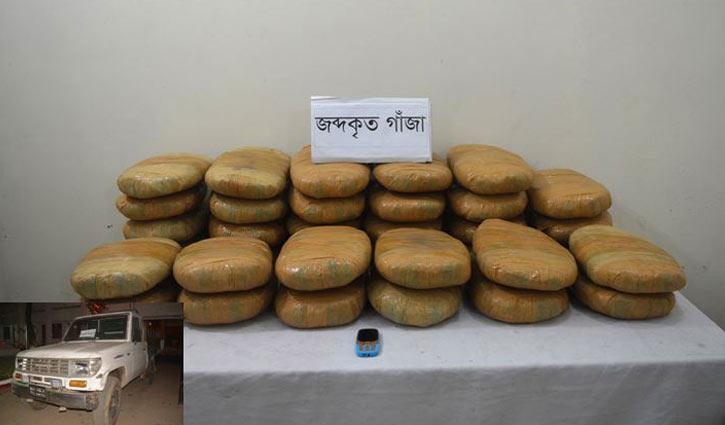 গাজীপুরে ৭০ কেজি গাঁজাসহ মাদক ব্যবসায়ী আটক