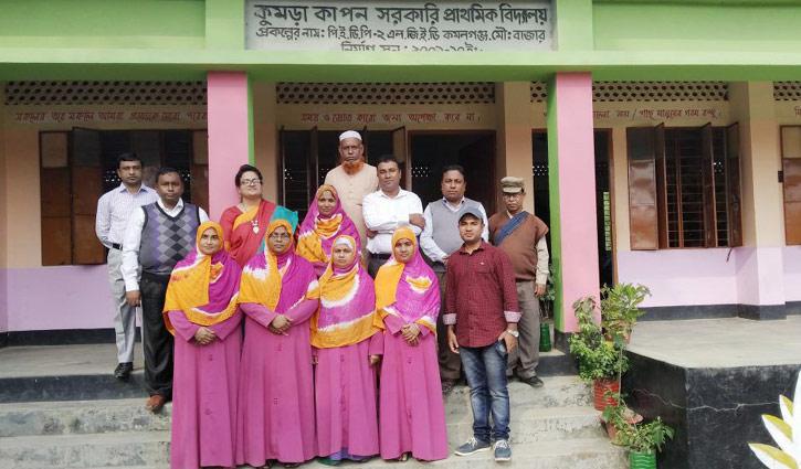 মৌলভীবাজারের শ্রেষ্ঠ কুমড়া কাপন প্রাথমিক বিদ্যালয়
