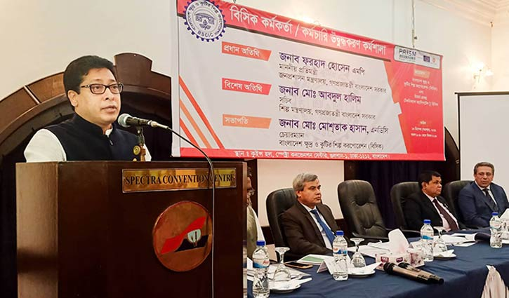 'দেশে নতুন শিল্প বিপ্লব ঘটাতে হবে '