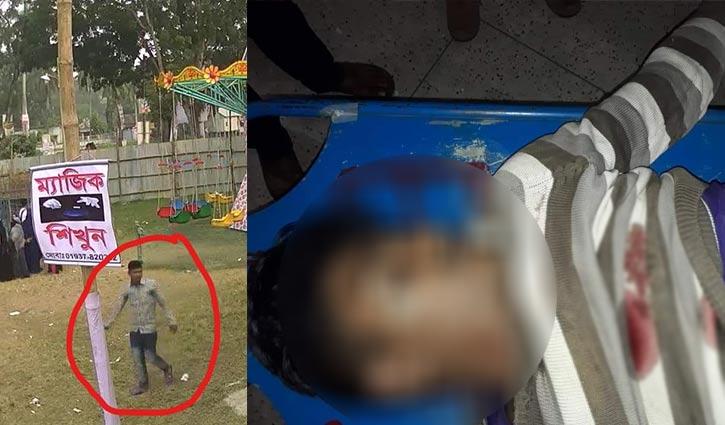 প্রতিবন্ধী কিশোরী ধর্ষণ-হত্যার আসামি 'বন্ধুকযুদ্ধে' নিহত