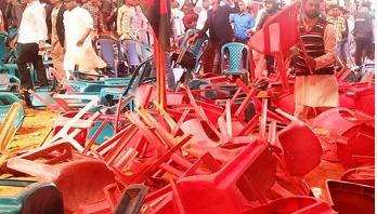 চট্টগ্রামে আওয়ামী লীগের সম্মেলনে চেয়ার ছোড়াছুড়ি