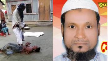 Torture on boy: Cumilla village headman arrested