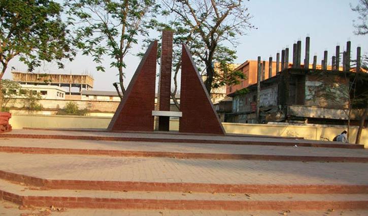 রংপুরের ৮০ শতাংশ শিক্ষাপ্রতিষ্ঠানে শহীদ মিনার নেই