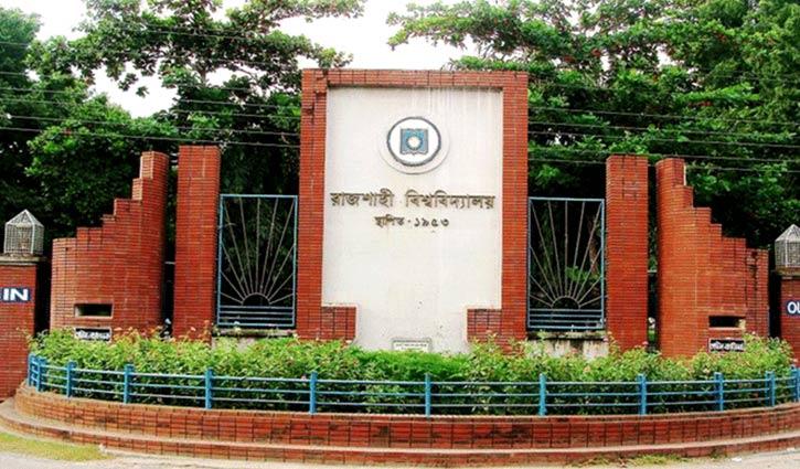 রাকসু নির্বাচন: সংলাপে ৭ দফা দাবি ছাত্র ফেডারেশনের