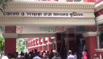 কুমিল্লায় খালেদার জামিন শুনানি পেছাল