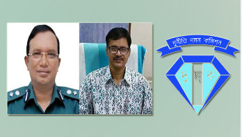 ACC likely to sue Bachhir, Mizan