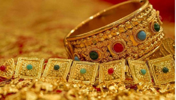 Gold price increases, effective from Thursday