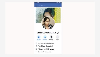 Shipping State Minister's FB ID hacked