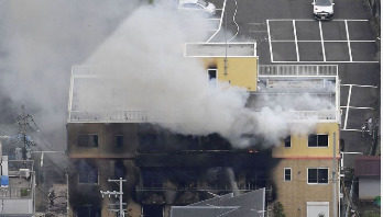 23 killed in Japan animation studio fire