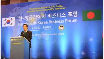 South Korea keen to increase investment in Bangladesh