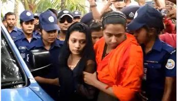 Minni denied bail