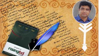 কর্মমুখী শিক্ষায় দূর হবে বেকার সমস্যা