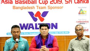 ওয়ালটনের পৃষ্ঠপোষকতায় শ্রীলঙ্কা যাচ্ছে বাংলাদেশ বেসবল দল