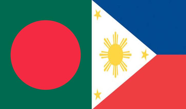 বাংলাদেশ-ফিলিপাইনের বাণিজ্য বৃদ্ধি বিষয়ে আলোচনা
