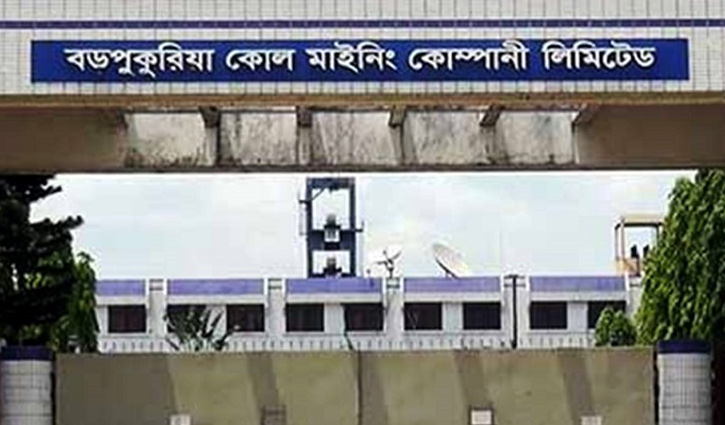 Charge sheet submitted in Tk 243cr coal embezzlement case