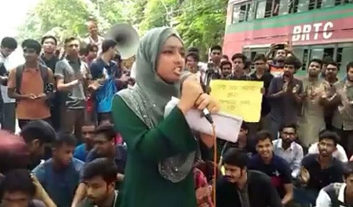 DU academic activities halted