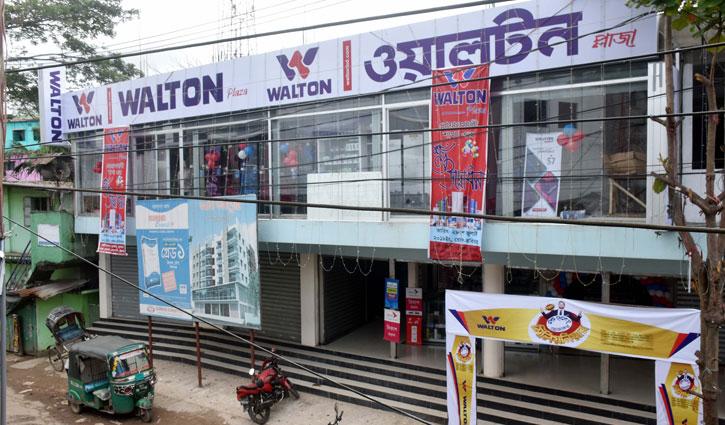 চট্টগ্রামের গোমদন্ডিতে ওয়ালটন প্লাজার যাত্রা শুরু