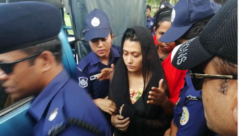 Minni put on 5-day remand
