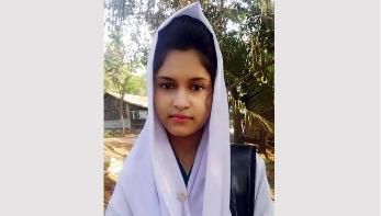 রাঙ্গুনিয়ায় স্কুলছাত্রী নিখোঁজ