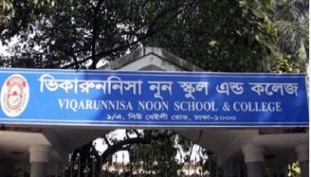Principal recruitment of Viqarunnisa suspended