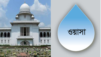 HC report: Presence of excreta in Wasa water