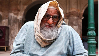 Amitabh Bachchan unrecognisable in first look in new movie