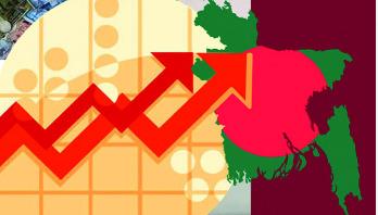 উন্নয়নের ধারায় বাংলাদেশের অর্থনীতি