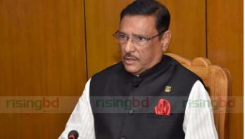 'Jamaat's activities will prove how they change'