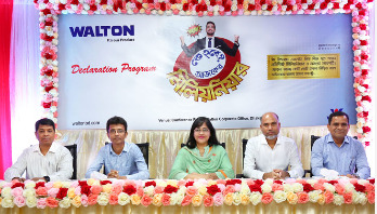 Walton offers Tk 1 million to its fridge's customers