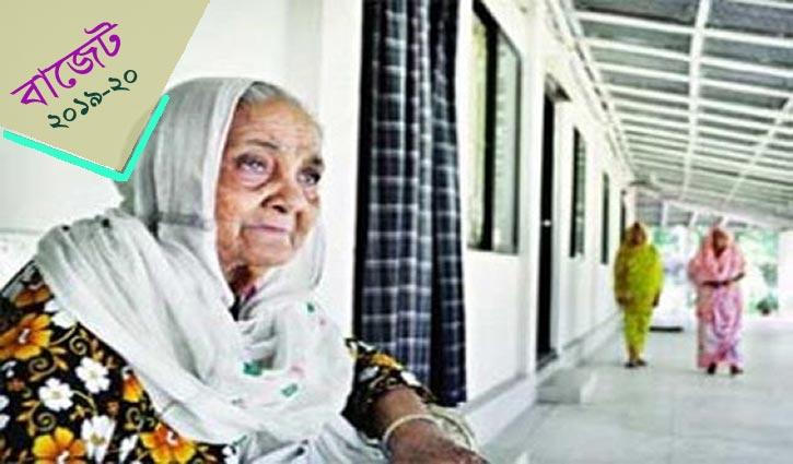 সামাজিক নিরাপত্তায় বরাদ্দ ৭৪,৩৬৭ কোটি টাকা