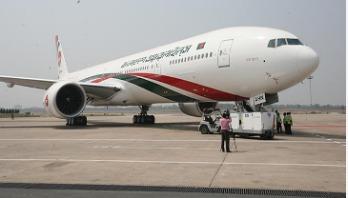 Hajj flights to begin from July 4