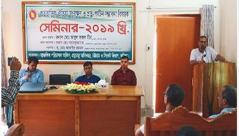 কুমিল্লা প্রত্নপর্যটনে ব্যাপক সম্ভাবনাময়