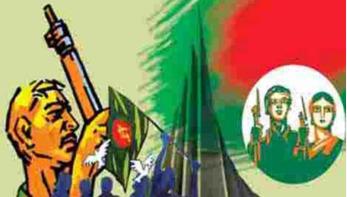 মহান স্বাধীনতা ও জাতীয় দিবস