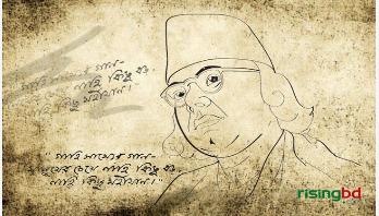 বিদেশে নজরুল-চর্চার যৎকিঞ্চিৎ || শরীফ আতিক-উজ-জামান