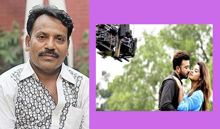 পরিচালক ছাড়াই শুটিং: এবার বিস্মিত নন রাজু