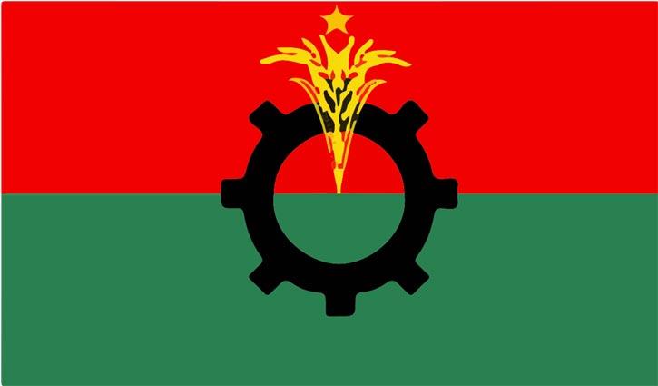BNP congratulates BJP