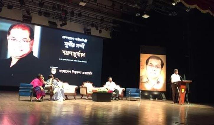 'সংস্কৃতি-কর্মীদের সহায়তার ব্যাপারে আন্তরিক প্রধানমন্ত্রী'